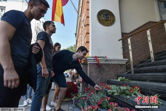 当地时间8月18日,俄罗斯民众在西班牙驻俄罗斯大使馆前摆放鲜花悼念西班牙恐袭遇难者。