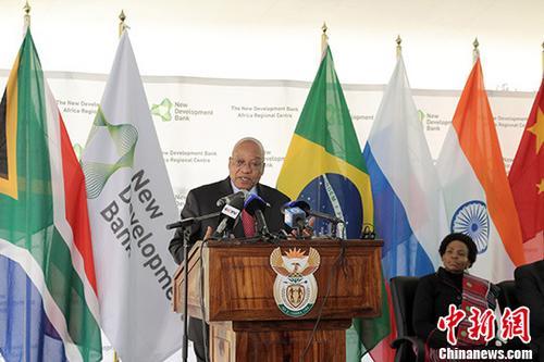8月17日,金砖国家新开发银行非洲区域中心在约翰内斯堡正式成立。南非总统祖马和财政部长吉加巴、外交部长马沙巴内、科技部长潘多等多位内阁部长、副部长,新开发银行行长卡马特、副行长祝宪等参加了相关活动。图为祖马致辞。 中新社记者 宋方灿 摄