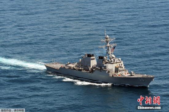 """初步报告显示,""""麦凯恩""""号驱逐舰左舷受损。救援工作已经展开。(资料图)"""