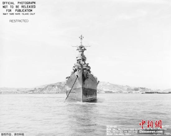 """资料图:二战期间,美国海军的重型巡洋舰""""印第安纳波利斯""""号。"""