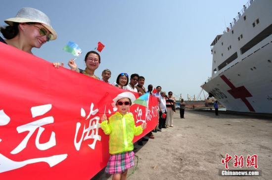 资料图:中国海军和平方舟医院船。<a target='_blank' href='http://www.chinanews.com/'>中新社</a>记者 江山 摄