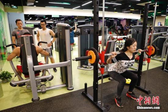 资料图:健身房成为很多人锻炼的首选地点。 <a target='_blank' href='http://imozar.com/'>中新社</a>记者 殷立勤 摄