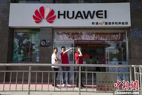 资料图:山西太原一家华为手机体验店。<a target='_blank' href='http://www.chinanews.com/'>中新社</a>记者 张云 摄