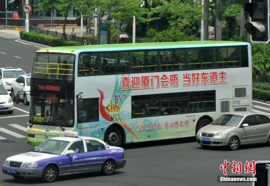 """8月25日,一辆印有""""喜迎厦门会晤 当好东道主""""标语的双层巴士行驶在厦门街头。金砖国家领导人第九次会晤将于9月3日至5日在福建厦门举行。 <a target='_blank' href='http://www.chinanews.com/'>中新社</a>记者 张斌 摄"""
