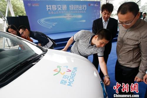 资料图 <a target='_blank' href='http://www.chinanews.com/'>中新社</a>记者 盛佳鹏 摄