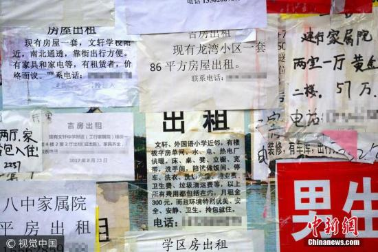 北京发布租房合同范本 房东在租期内不得单方面涨租