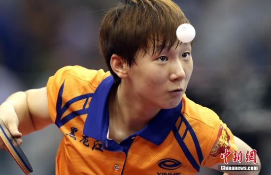 1.85神龙,世乒赛:国乒男女队均获四连胜