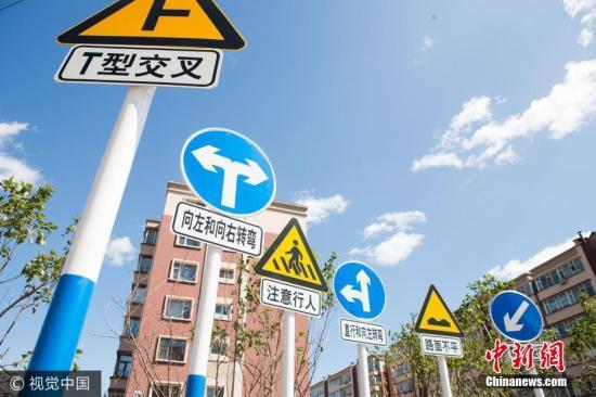 近日,长春市经开区,小区内出现三十多个道路警示牌,禁行,禁止直行,禁止左转……这些路牌密集排列,一个挨着一个,外观跟正常国道,市区道路上的路牌没有两样,但如此密集排列在小区里,来往行人对此感到好奇,上前观看。 图片来源:视觉中国