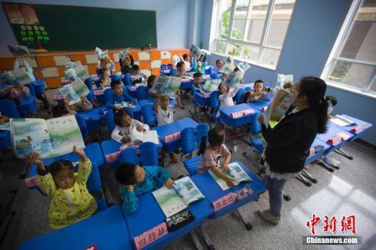 材料图:小教教室。张云 摄