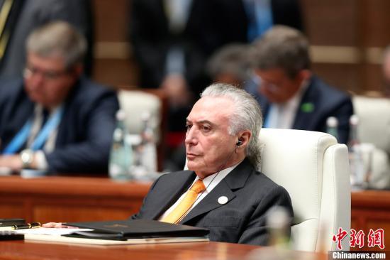 资料图:巴西前总统特梅尔出席。<a target='_blank' href='http://curtain-corner.com/'>中新社</a>记者 盛佳鹏 摄