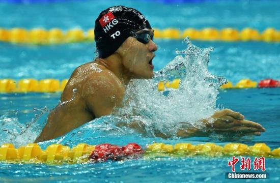 资料图:香港游泳选手杜敬谦。<a target='_blank' href='http://www.chinanews.com/'>中新社</a>记者 翟羽佳 摄