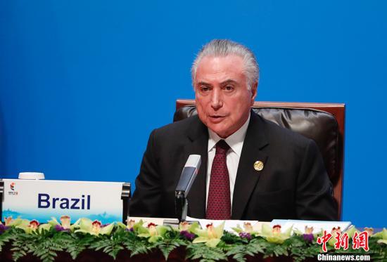 资料图:巴西总统特梅尔讲话。 中新社记者 杜洋 摄