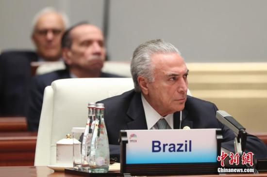 资料图:巴西总统特梅尔出席对话会。 /p中新社记者 盛佳鹏 摄
