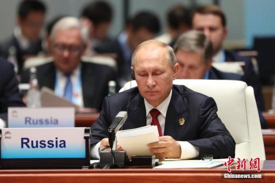 俄罗斯总统普京。 <a target='_blank' href='http://www.chinanews.com/'>中新社</a>记者 盛佳鹏 摄