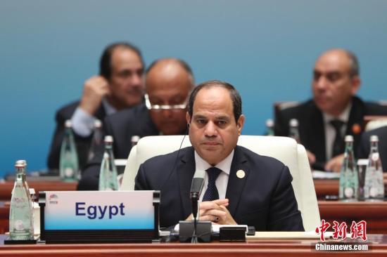资料图:埃及总统塞西。 /p中新社记者 盛佳鹏 摄