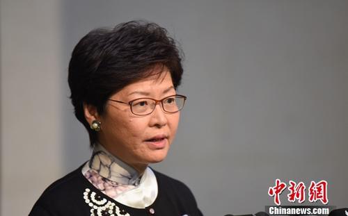 资料图片:香港特区行政长官林郑月娥。<a target='_blank' href='http://www.chinanews.com/'>中新社</a>记者 谭达明 摄