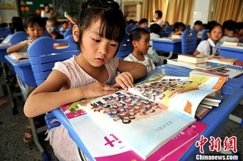 资料图:小学生在教室学习。 中新社记者 张斌 摄