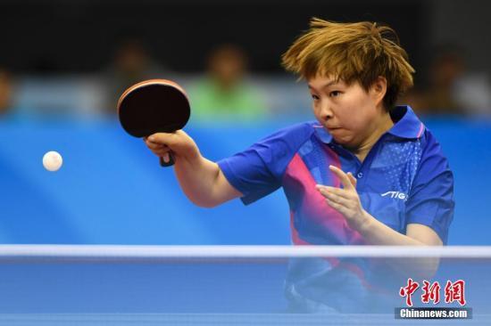 朱雨玲在比赛中(资料图)中新社记者 武俊杰 摄