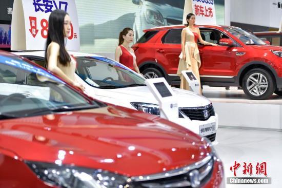 资料图:车展 <a target='_blank' href='http://www.chinanews.com/'>中新社</a>记者 骆云飞 摄