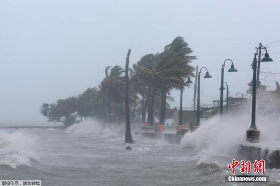 """气象部门称,""""艾尔玛""""目前已是大西洋2007年以来最强烈的飓风,正向美国本土进发。"""