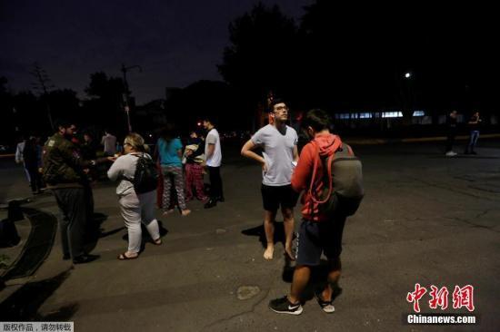 2017年9月8日讯,墨西哥西南海域发生8.1级地震,震源深度33公里,已发布海啸预警。