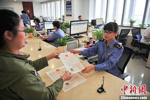 贵州市场主体突破300万户