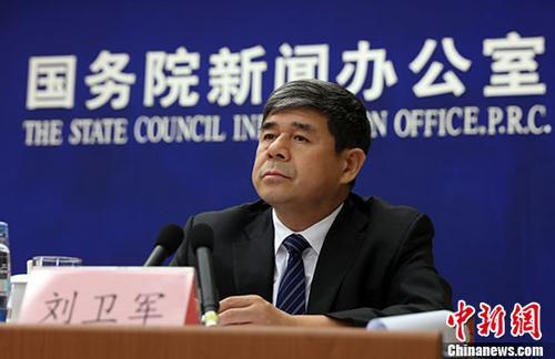 资料图:中国国家市场监管总局认证监管司司长刘卫军。 中新社记者 杨可佳 摄