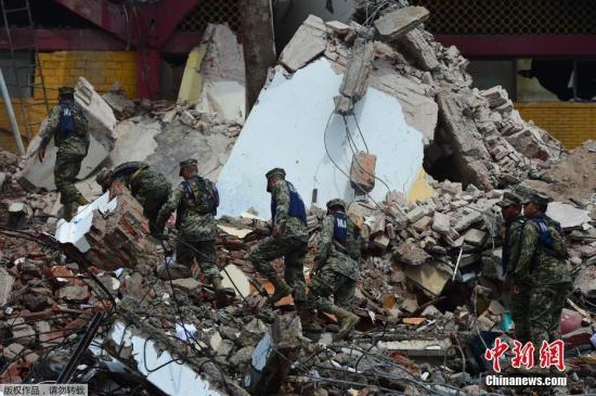 资料图:当地时间9月7日,墨西哥发生8.2强震后,军警紧急救灾。