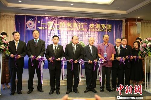 """9月8日,""""'一带一路'东盟行""""走进泰国活动在曼谷举行,来自中国、印度尼西亚、新加坡、泰国等地的逾百名嘉宾出席了活动。图为嘉宾为活动剪彩。中新社记者 王国安 摄"""