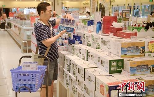 资料图:超市内,民众正在挑选奶制品。<a target='_blank' href='http://www.chinanews.com/'>中新社</a>记者 刘忠俊 摄