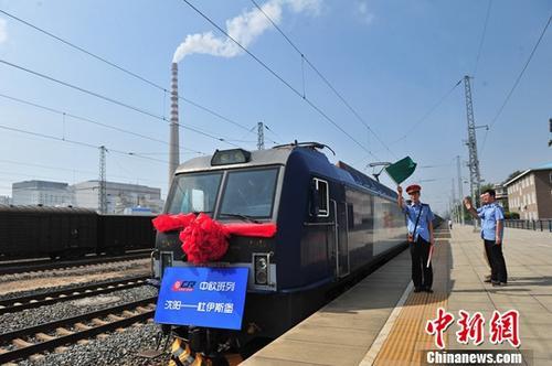 9月9日,中欧班列(沈阳―二连浩特―杜伊斯堡双向班列)首发仪式在沈阳东站举行。<a target='_blank' href='http://www.chinanews.com/'>中新社</a>记者 于海洋 摄