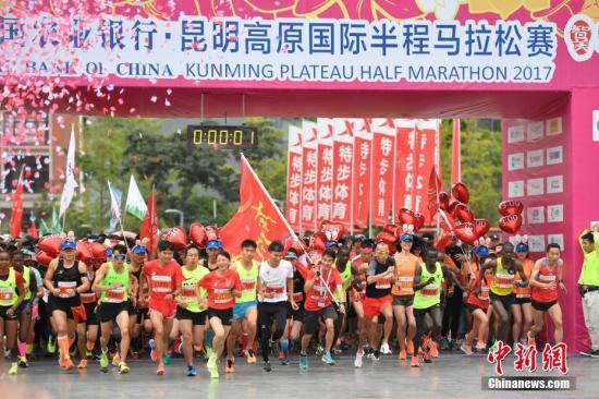 资料图:马拉松比赛。<a target='_blank' href='http://www.chinanews.com/'><p align=