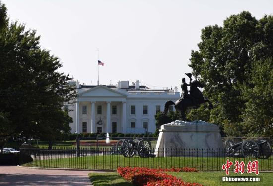 """""""当地时间9月11日,美国白宫降半旗,纪念9·11事件16周年。"""