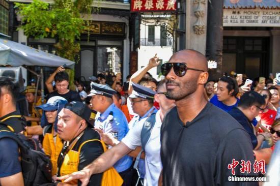NBA中国在海口建设首个综合项目群 科比现身签约仪式