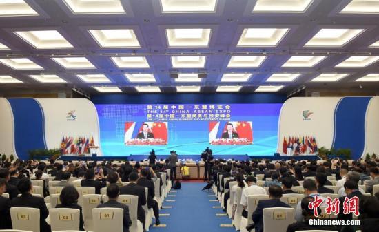 9月12日,第十四届中国-东盟博览会和中国-东盟商务与投资峰会在广西壮族自治区南宁市开幕。 中新社记者 侯宇 摄