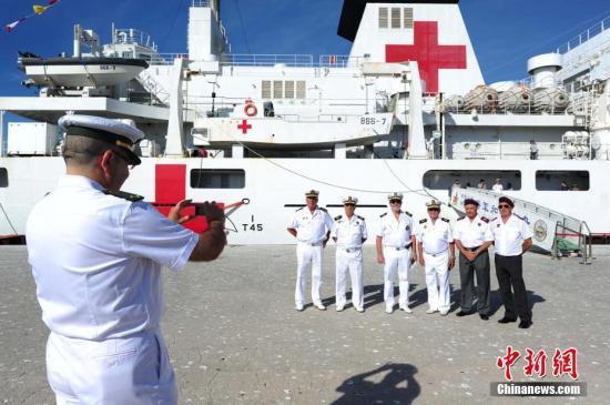 中国海军和平方舟医院船。中新社发 江山 摄