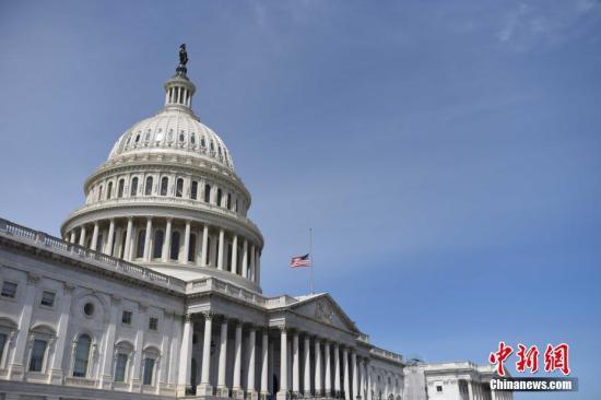 资料图:美国国会。 中新社记者 邓敏 摄