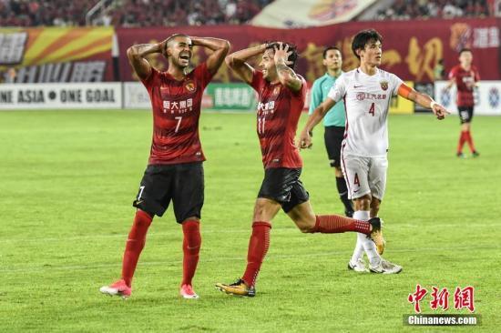 恒大上港亚冠之战 凸显国内足球竞争日趋激烈