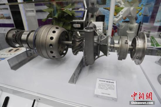 资料图:3D打印飞机发动机。张亨伟 摄