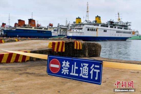资料图:海口港客运站码头。 中新社记者 骆云飞 摄