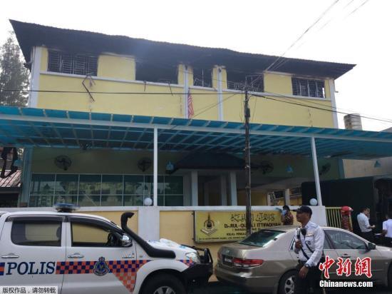 当地时间9月14日早上5时30分左右,马来西亚吉隆坡一宗教寄宿学校发生火灾,造成25名学生丧生。据报道,在火灾中丧生的学生年龄介于13岁至17岁,另有5名伤者被送往医院。图为发生火灾的学校房屋。