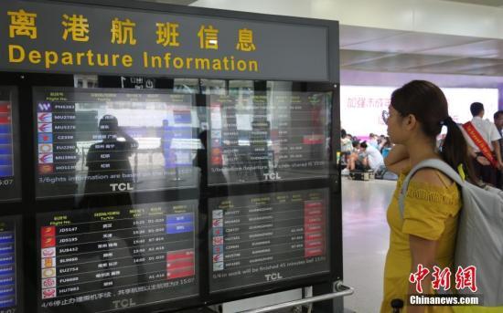 11月份中国航班正常率达84.59%102个月中最高