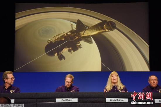 NASA公布5颗土星小卫星外型似悬浮茶托和马铃薯