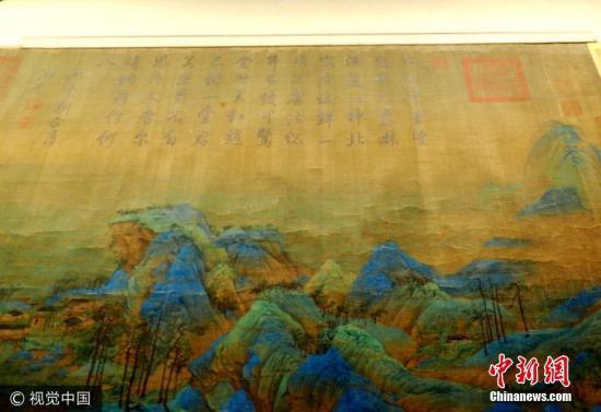 资料图: 王希孟的《千里江山图》 图片来源:视觉澳门葡京网站