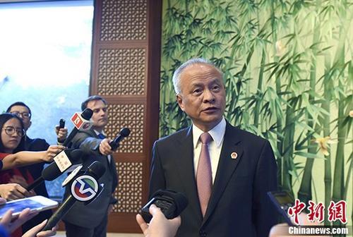 当地时间9月15日晚,中国驻美大使崔天凯在华盛顿接受中外媒体采访。 中新社记者 邓敏 摄