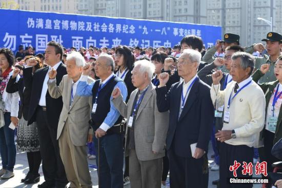 """9月18日,日本反战人士在长春伪满皇宫博物院和平广场上宣誓。当日,三千名各界人士通过宣誓、签名等活动纪念""""九一八""""事变发生86周年。 中新社记者 张瑶 摄"""