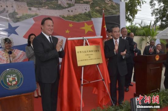 当地时间9月17日上午,中国驻巴拿马大使馆正式举行揭牌仪式。图为巴拿马总统巴雷拉(前左)和正在巴拿马访问的中国外交部长王毅共同为使馆揭牌。巴拿马多名政府官员、各界友好人士以及华侨华人代表、中国驻巴企业和机构负责人逾百人出席揭牌仪式。今年6月13日,中巴两国宣布建立外交关系。7月13日,原中国驻巴拿马贸易发展办事处(简称商代处)正式变更为中国驻巴拿马大使馆,并开始履行职能。 《拉美侨声》报供图 朱挺彰 摄