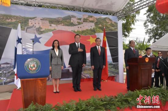 中國駐巴拿馬大使館揭牌僑界及中企代表期待