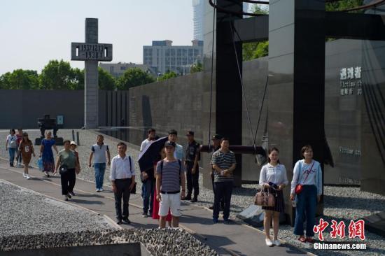 资料图为侵华日军南京大屠杀遇难同胞纪念馆。中新社记者 泱波 摄