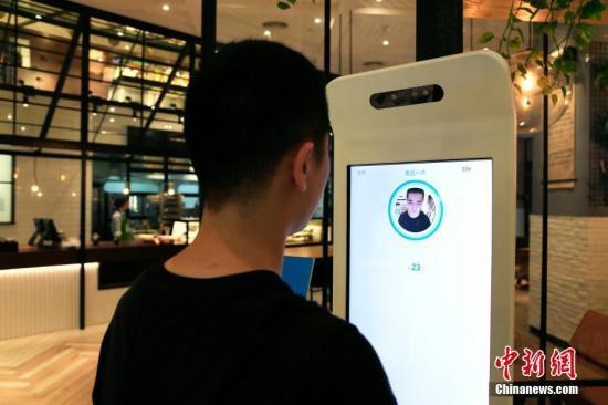 9月19日,一位顾客正在进行刷脸认证。中新社记者 王远 摄